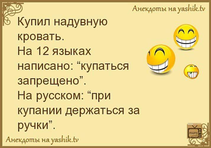 Анекдоты Про Час