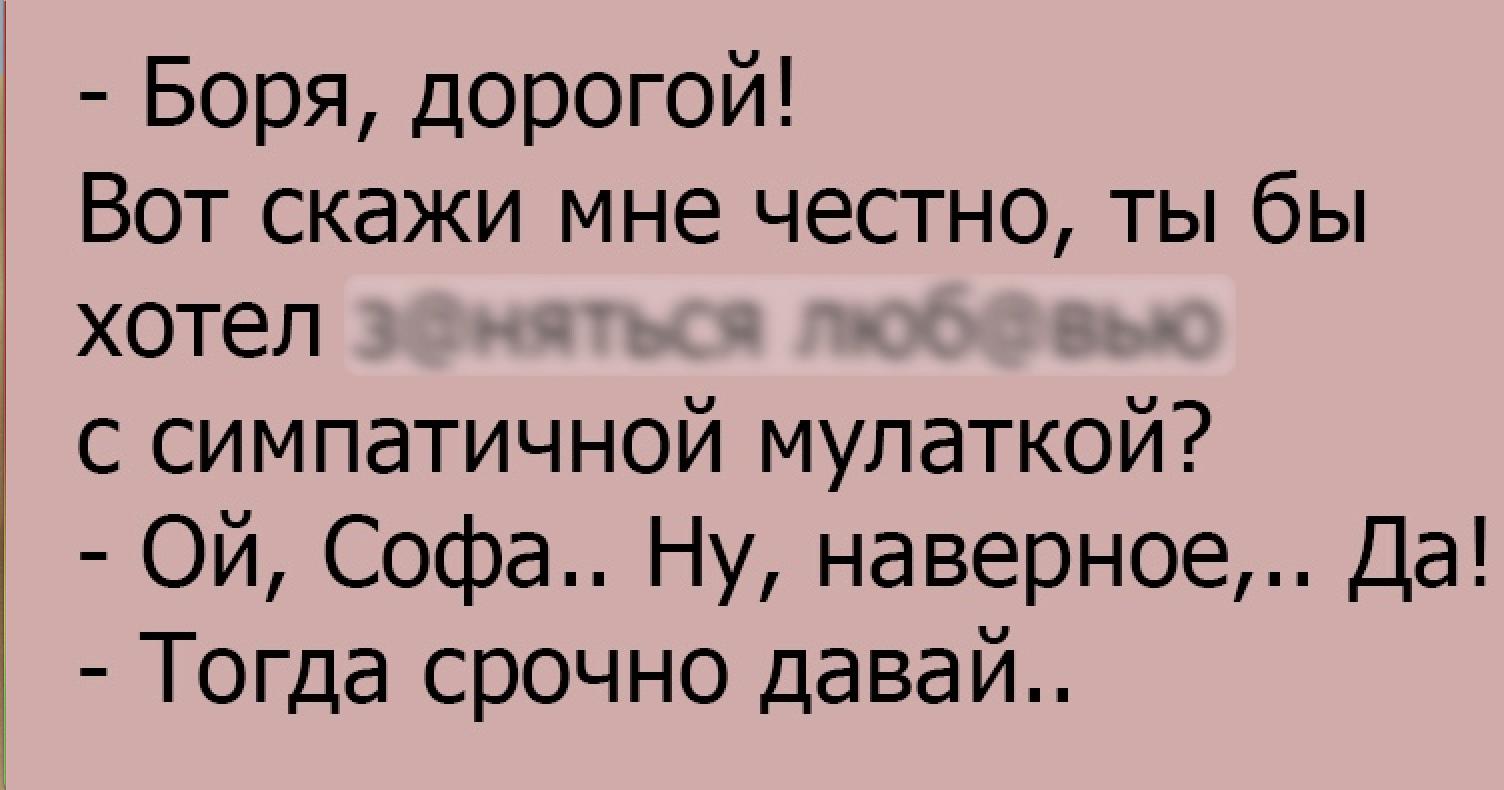 Анекдоты Для Ватсап Бесплатно