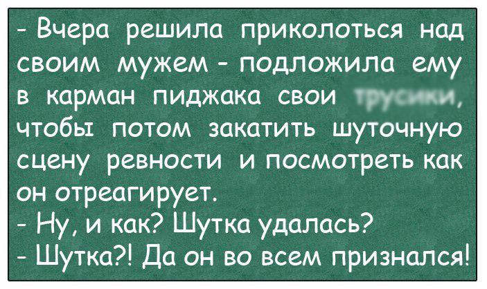 Анекдоты Про Решала