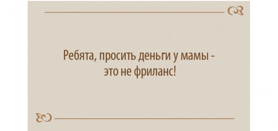 Анекдот Про Гвозди И Маму