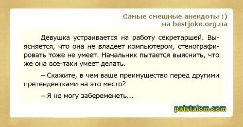 Анекдот Про Кефирчика