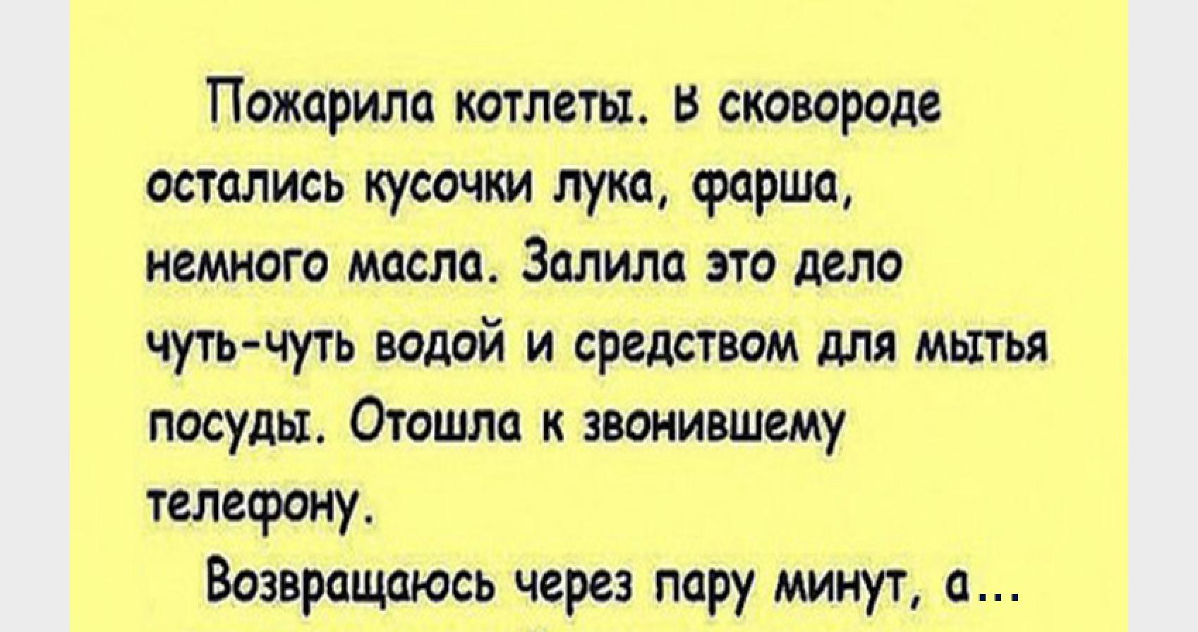 Анекдот Про Дюймовочку