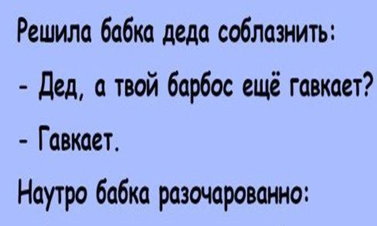 Бабка Рассказывает Анекдот Про Квадратные Яйца Банкира