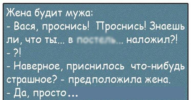 Анекдоты Про Страшных