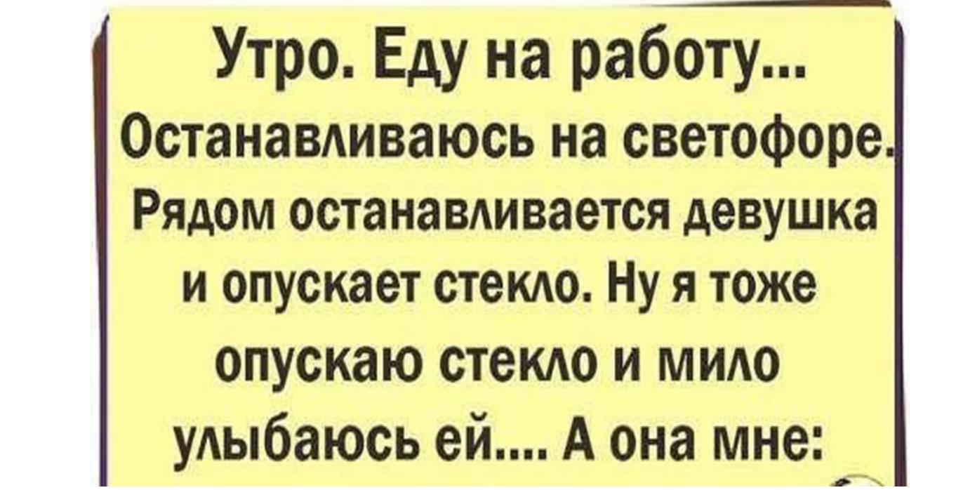 Анекдоты Про Девушек