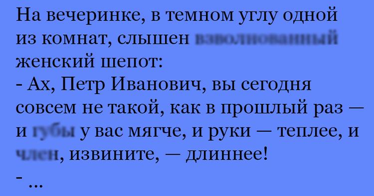 Петров Анекдот