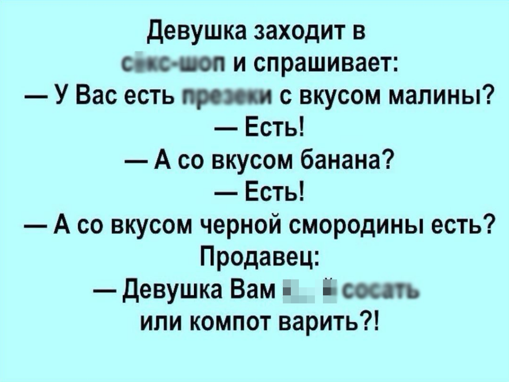 Анекдот Про Мало