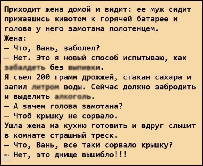 Поручик Ржевский Анекдоты Про Лошадь