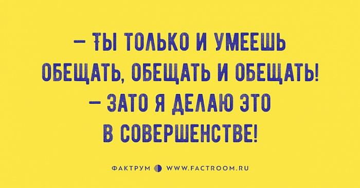 Анекдот Про Гвозди