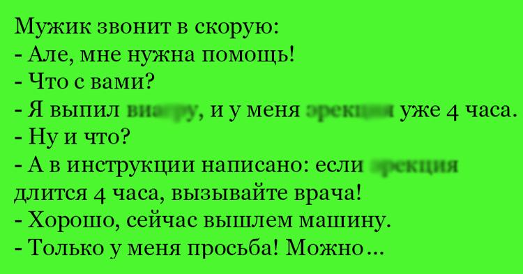 Анекдоты Про Татар Пошлые