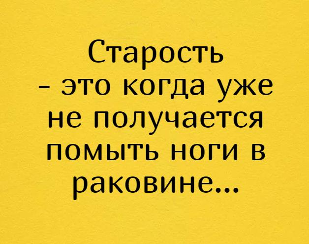 Анекдоты Про Моет