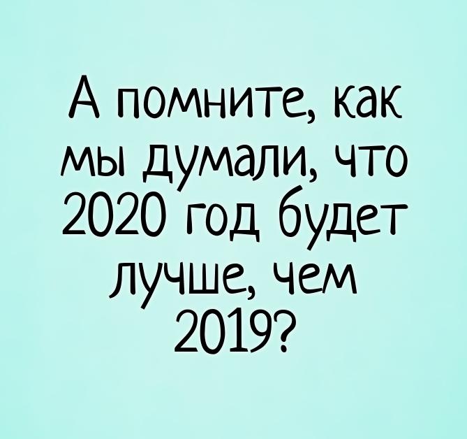 Самые Смешные Анекдоты 2021