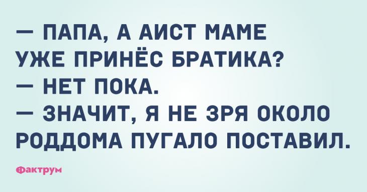 Анекдот про вопросы к папе Вовочки
