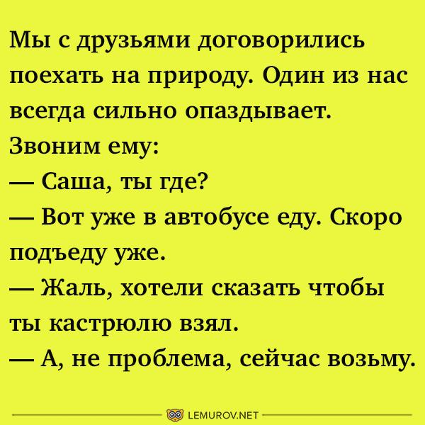 Анекдот про замужнюю женщину